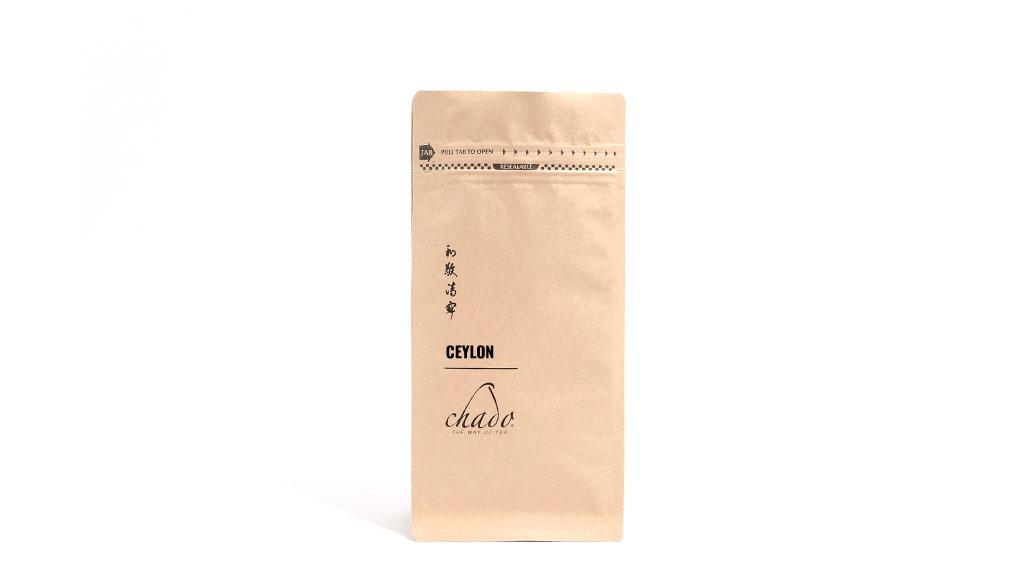 CEYLON 200 g SİYAH ÇAY. SEYLAN. Saf Siyah Çay. (200 g)
